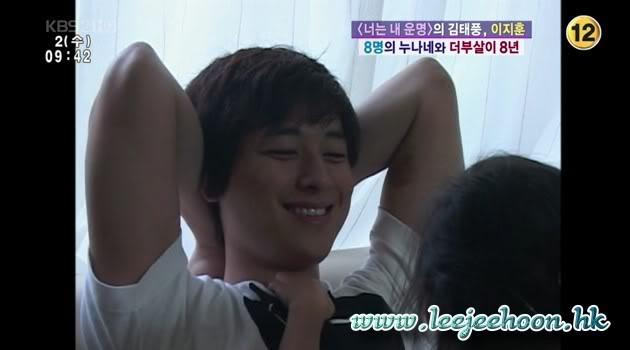 080702 KBS2 Yuh-Yoo Man Man - Morning Live (Interviewing his family) - eng subs FPLJH5