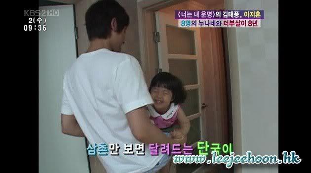 080702 KBS2 Yuh-Yoo Man Man - Morning Live (Interviewing his family) - eng subs FPLJH6