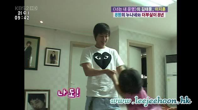 080702 KBS2 Yuh-Yoo Man Man - Morning Live (Interviewing his family) - eng subs FPLJH7
