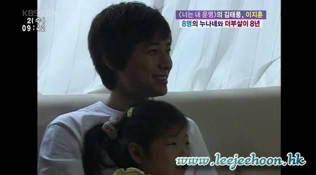 080702 KBS2 Yuh-Yoo Man Man - Morning Live (Interviewing his family) - eng subs FPLJH8