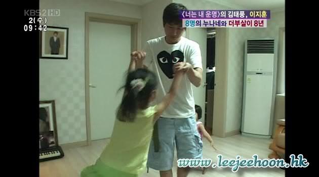 080702 KBS2 Yuh-Yoo Man Man - Morning Live (Interviewing his family) - eng subs FPLJH9