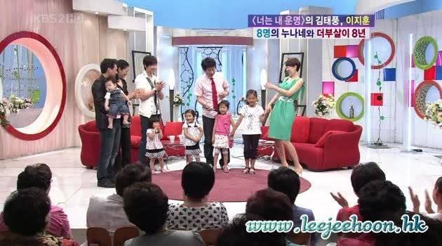 080702 KBS2 Yuh-Yoo Man Man - Morning Live (Interviewing his family) - eng subs LJHSIBs2