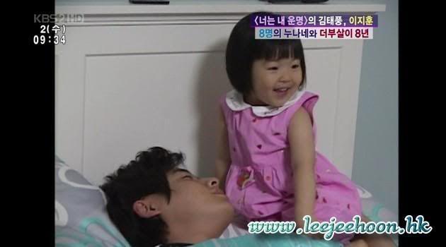 080702 KBS2 Yuh-Yoo Man Man - Morning Live (Interviewing his family) - eng subs FamilyphotoLJH