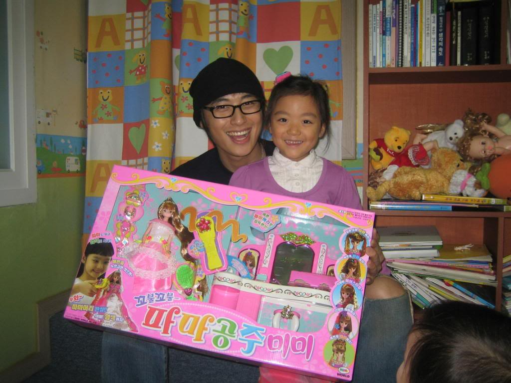 Lee Jee Hoon & Family Photos Img_051230_2