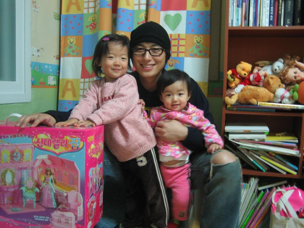 Lee Jee Hoon & Family Photos Img_051230_3