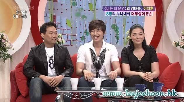 080702 KBS2 Yuh-Yoo Man Man - Morning Live (Interviewing his family) - eng subs LJHSIBs