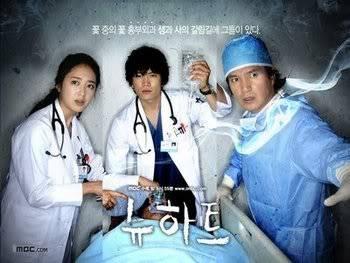 [MBC - 2007] New Heart - Lee Jee Hoon as Lee Dong Gwon New_Heart
