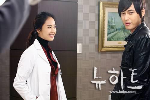 [MBC - 2007] New Heart - Lee Jee Hoon as Lee Dong Gwon Newheartphoto0712260909bm3