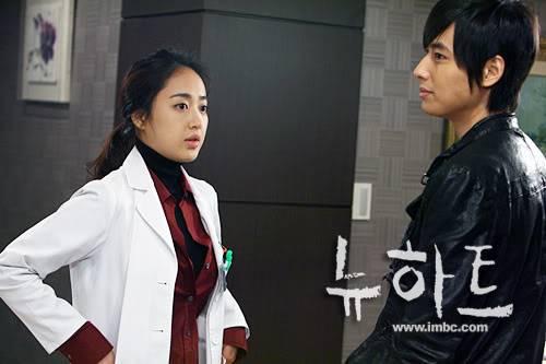 [MBC - 2007] New Heart - Lee Jee Hoon as Lee Dong Gwon Newheartphoto0712260909fn9