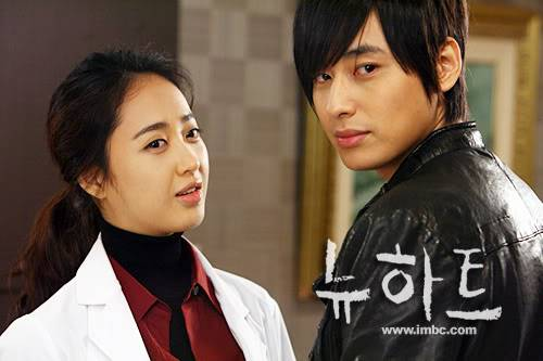 [MBC - 2007] New Heart - Lee Jee Hoon as Lee Dong Gwon Newheartphoto0712261010cr6