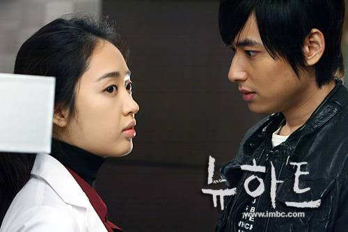 [MBC - 2007] New Heart - Lee Jee Hoon as Lee Dong Gwon Newheartphoto0712261010cv0