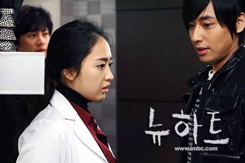 [MBC - 2007] New Heart - Lee Jee Hoon as Lee Dong Gwon Newheartphoto0712261010lb6