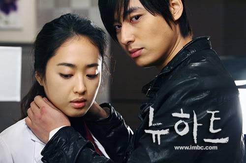 [MBC - 2007] New Heart - Lee Jee Hoon as Lee Dong Gwon Newheartphoto0712261010wf8