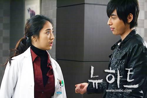 [MBC - 2007] New Heart - Lee Jee Hoon as Lee Dong Gwon Newheartphoto0712261010wq7