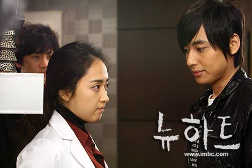 [MBC - 2007] New Heart - Lee Jee Hoon as Lee Dong Gwon Newheartphoto0712261010yw1