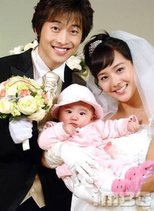 [MBC - 2005] Wonderful Life - Lee Jee Hoon as Min Do Hyun Wonderfullife