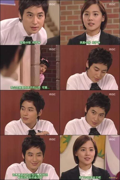 [MBC - 2005] Wonderful Life - Lee Jee Hoon as Min Do Hyun Interview1