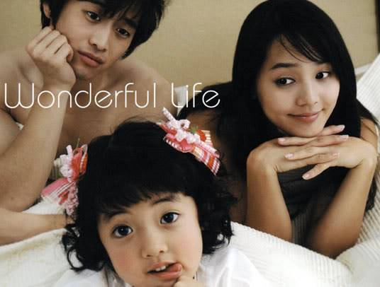 [MBC - 2005] Wonderful Life - Lee Jee Hoon as Min Do Hyun Wonderful-life-banner