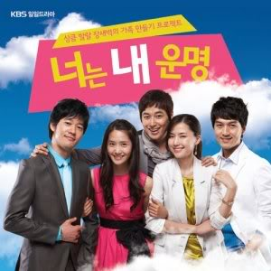 [KBS - 2008] You Are My Destiny - Lee Jee Hoon as Kim Tae Poong YAMD5