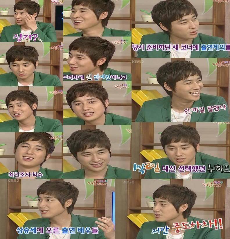 Sang Sang Plus Season 2 Cute72