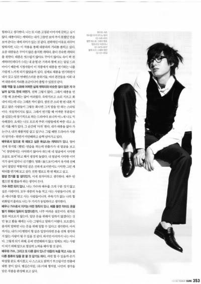 """Lee Jee Hoon - """"SURE"""" Magazine Img016"""