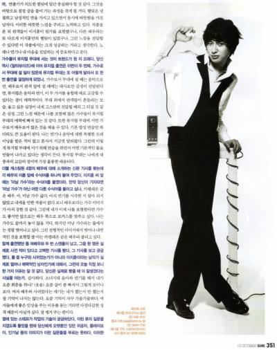 """Lee Jee Hoon - """"SURE"""" Magazine Img018"""
