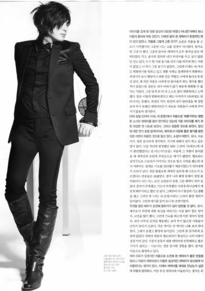 """Lee Jee Hoon - """"SURE"""" Magazine Img019"""