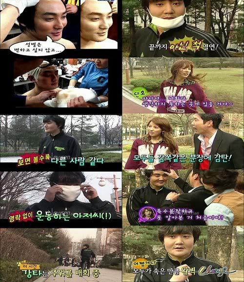 Sunday Is A Good Day [Change] Ep 8 (Jee Hoon's cut) Kangtachg1