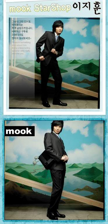 Lee Jee Hoon's Commercial Ads M1
