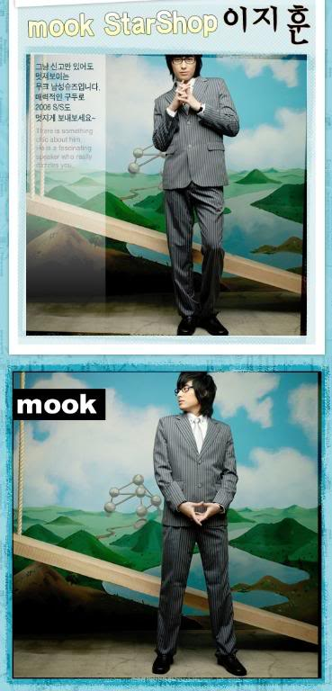 Lee Jee Hoon's Commercial Ads M2