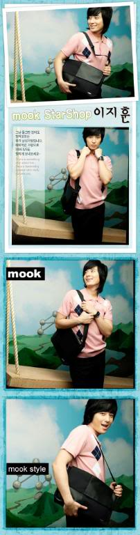 Lee Jee Hoon's Commercial Ads M3