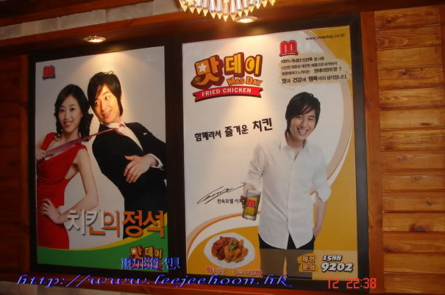 """Lee Jee Hoon, a Model for a Fried Chicken Chain Store """"Mas Day Chicken"""" Mas_chicken011"""