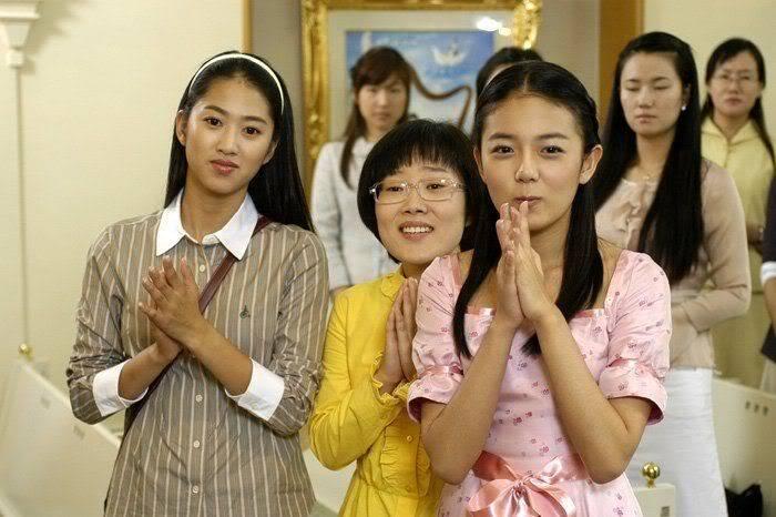 [Movie - 2005] Wet Dreams 2 - Lee Jee Hoon as Kang Bong-Gu Photo2361