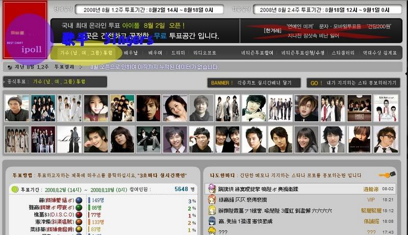 New poll for Jee Hoon - vote for him (as singer, actor and favourite drama!) Singer1