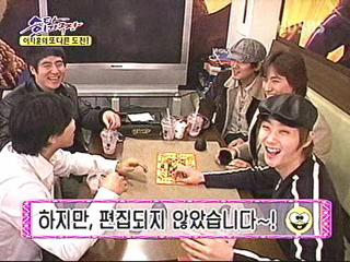 Group S - Kangta's Room & Dating Game, Board Game/Gym & Kangta's Studio Snapshot200604011742557mf