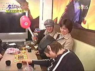 Group S - Kangta's Room & Dating Game, Board Game/Gym & Kangta's Studio Snapshot200604011743146em