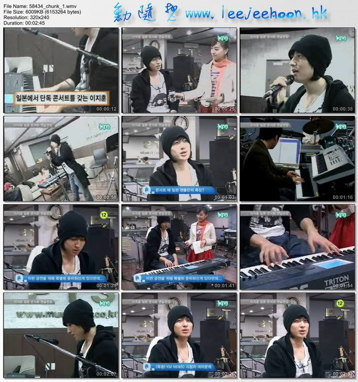Lee Jee Hoon KM-News Interview Japan Concert 2006 Thumbs20080828083948ib5-1