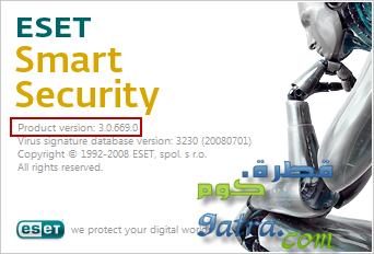 ESET Smart Security 3.0.669 || ESET NOD32 Antivirus 3.0.669 حصريــا Esetsmartsecurity30699screen1