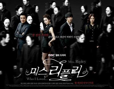 Мисс Рипли / Miss Ripley (Корея, 2011 год, 16 серий) E26cdc0280d004d57241842cd63d3cfa