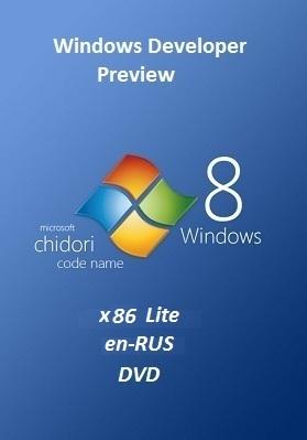 Установим Pre-Beta Windows 8 в Киеве! Fc8bcb952ecec35944da60c8e83a852c
