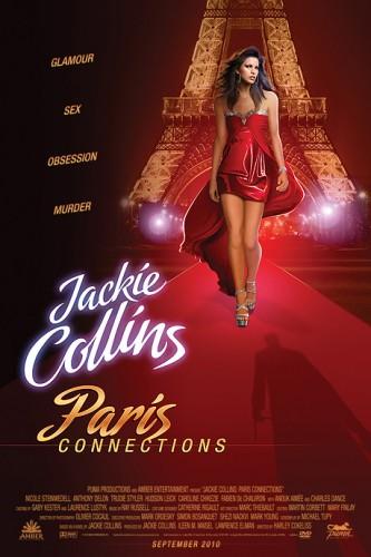 Джеки Коллинз /Jackie Collins Dc427a1f5419036512ec2210ce9406df