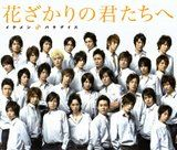 Live Actions & JDorama Review & discussion - Page 2 Th_hanakimi_sp2