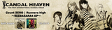 Count ZERO | Runners high Banner Contest Th_banner5-1