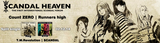 Count ZERO | Runners high Banner Contest Th_banner5-2