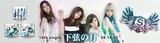 Kagen no Tsuki Banner Contest Th_banner5