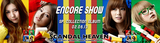 ENCORE SHOW Layout Banner Contest Th_banner6_zps45775630