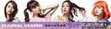 Yoake no Ryuuseigun Banner Contest Th_banner7-4
