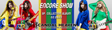 ENCORE SHOW Layout Banner Contest Th_banner7_zps1d14fbbd
