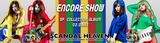 ENCORE SHOW Banner Voting Group A Th_banner7_zps1d14fbbd
