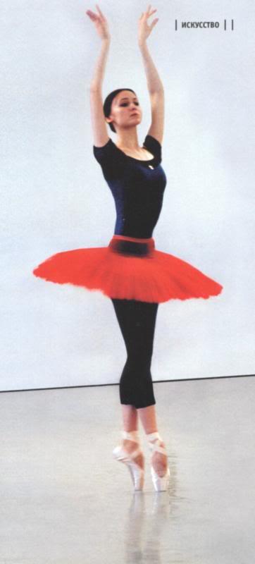 Svetlana Zakharova - 2 - Page 2 Crop0010